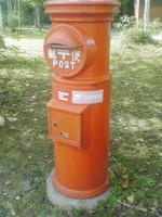 Sa350238