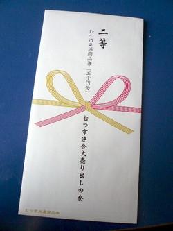 P1020685