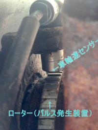20140731_042159378_ios